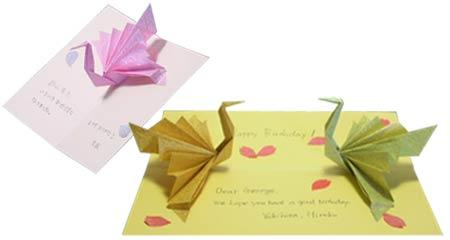 簡単 折り紙:折り紙 鶴の作り方-picture-book.org